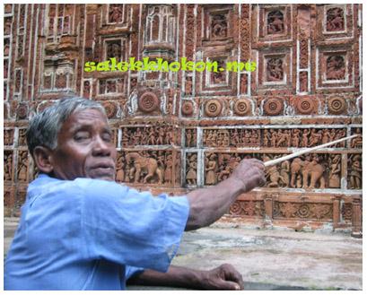'কান্তজীর মন্দিরের ইতিহাস- কথক'