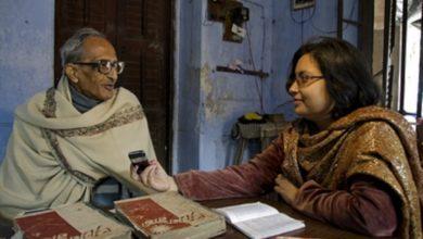 Photo of বাংলা ভ্রমণ পত্রিকার জনক শ্রী প্রমোদাদিত্য মল্লিক