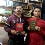 রবীন্দ্রভারতী বিশ্ববিদ্যালয়ের ড. সুরঞ্জন মিদ্দের সঙ্গে